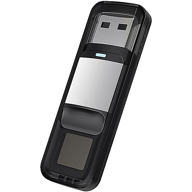 USB 3.0 FLASH DISK SE ZABEZPEČENÍM POMOCÍ OTISKU PRSTU