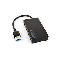 PLASTOVÝ USB 3.0 HUB,4 PORTY